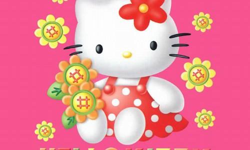 10 Patrones Punto de Cruz Hello Kitty – Tercera Parte