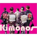 Il Kimono – Ricamo e Tradizione In Giappone