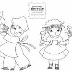 Schema di Ricamo Vintage – Cuoco e Cameriera
