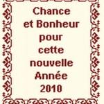 Auguri Natalizi in Francese da Ricamare a Punto Croce