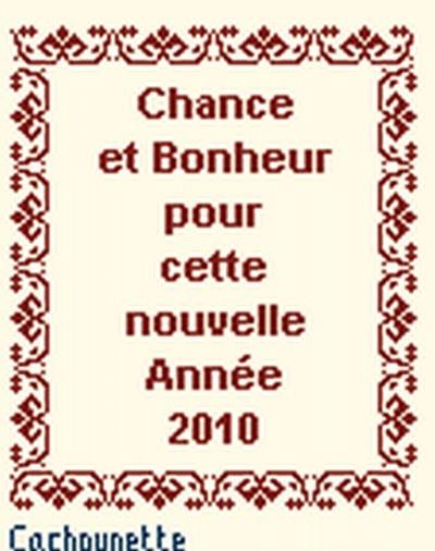 Auguri Matrimonio Francese : Auguri natalizi in francese da ricamare a punto croce