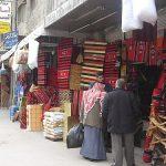 Giordania – Tessitura e Ricamo