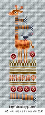 Punto croce per bambini tanti animaletti da ricamare for Giraffa punto croce