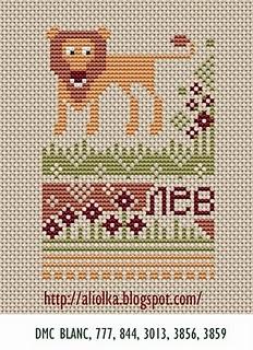 Punto croce per bambini tanti animaletti da ricamare for Ricamo punto croce bambini