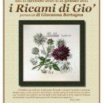 I Ricami di Giò – Mostra Personale di Giovanna Bertagna
