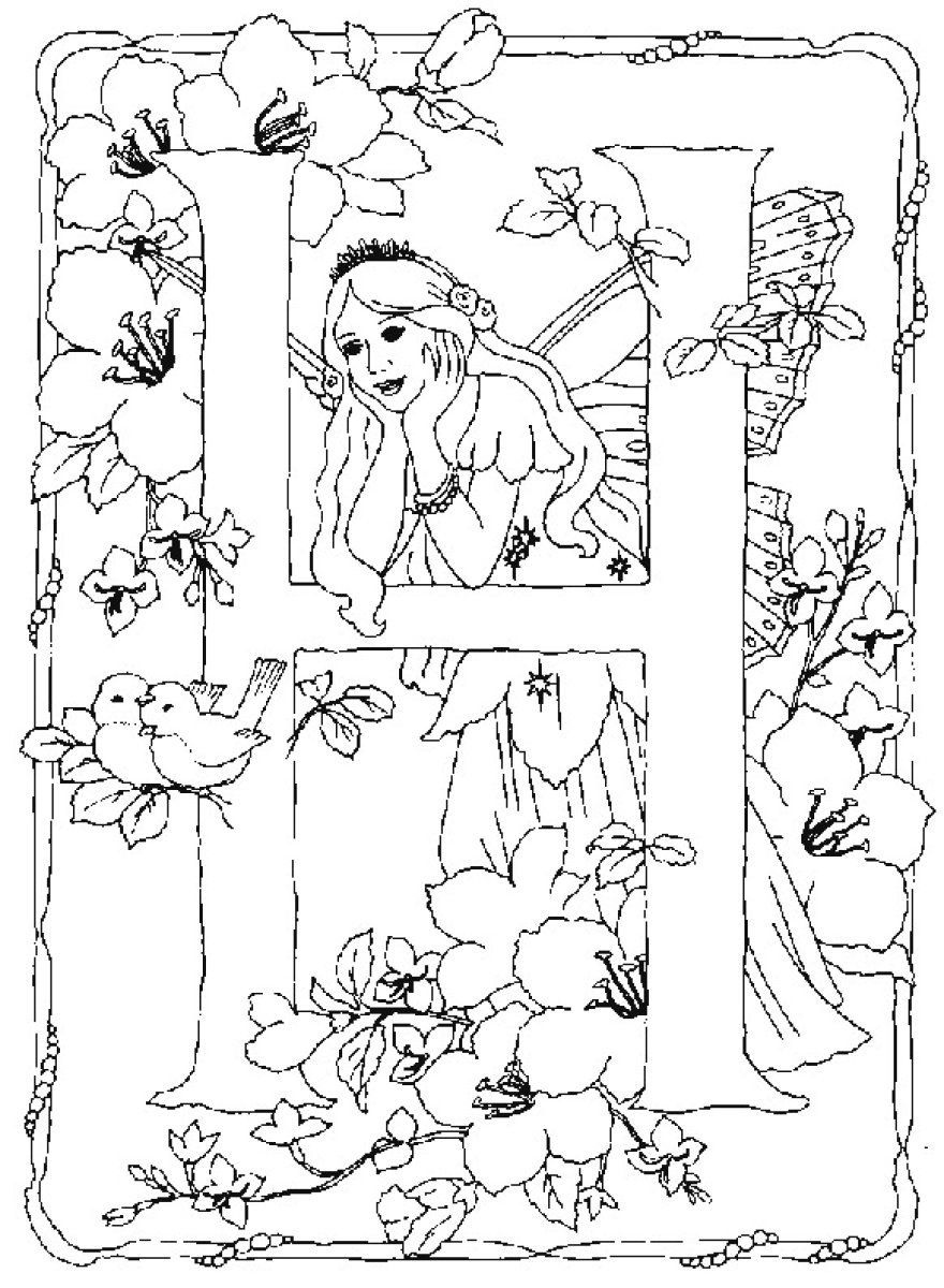 coloring pages baylee jae - schemi e disegni alfabeti da ricamare arte del ricamo